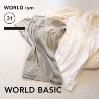 WORLD BASIC