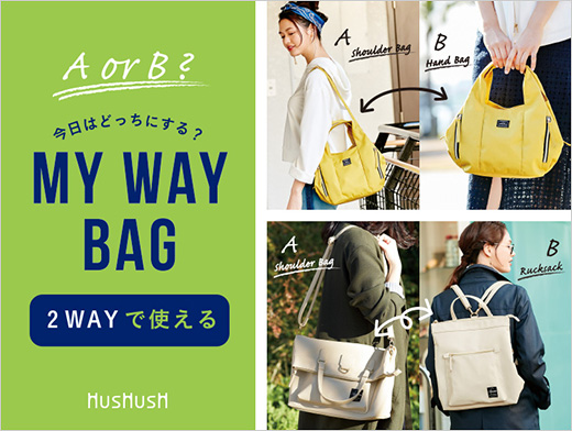 LADIES | 2WAY BAG