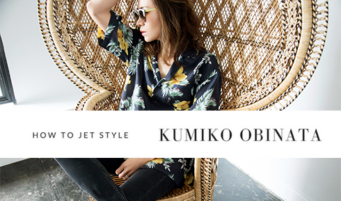 HOW TO JET STYLE KUMIKO OBINATA 2018 SPRING VOL.3