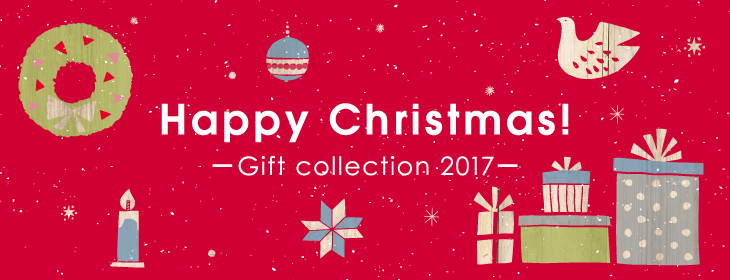 Happy christmas gift onesterrace happy christmas gift onesterrace world negle Gallery