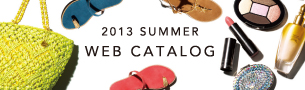 2013 Summer Web Catalog