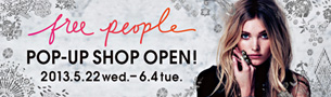 free people pop-up shop