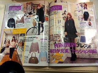なんとなんと11月12日発売の美人百花の雑誌にミニマムが掲載されていま... 株式会社ワールド