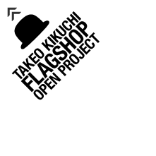 TAKEOKIKUCHI FLAGSHOP OPEN PROJECT